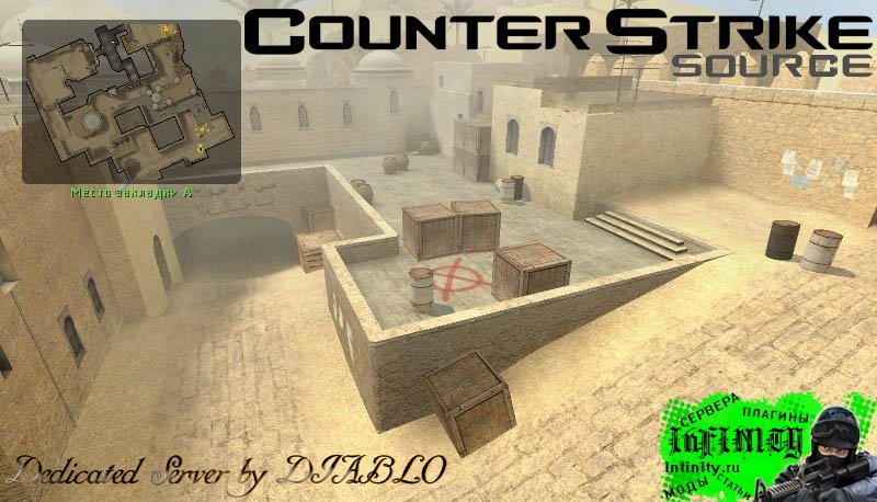 Сервера CounterStrike Source CSServeraNet ex